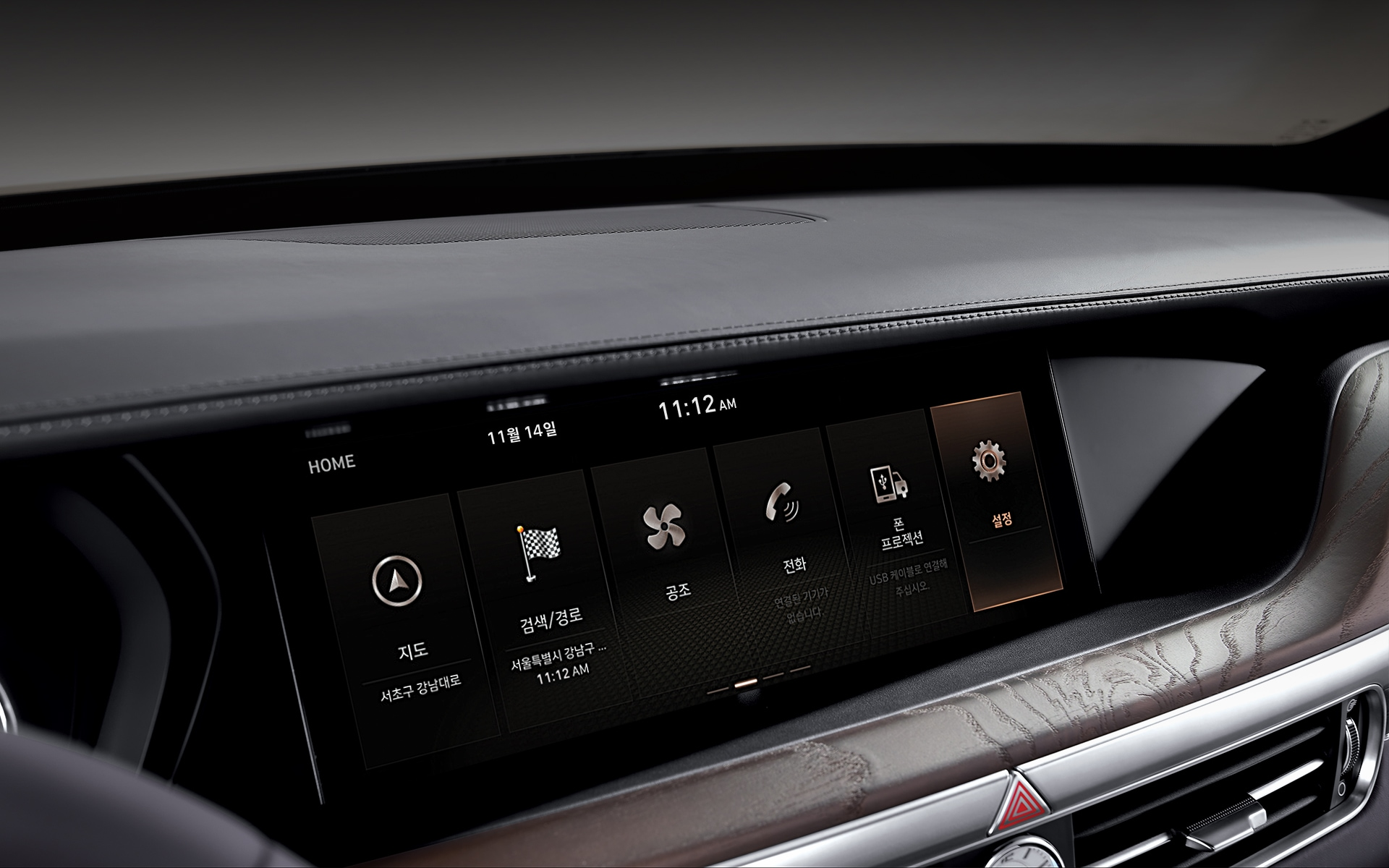 GENESIS G90 Convenience Features - Over the Air Navigation Update